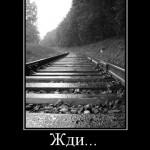 mejdy_nami7000