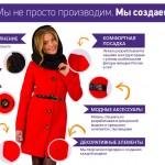 ElectraStyle-одежда оптом от производителя