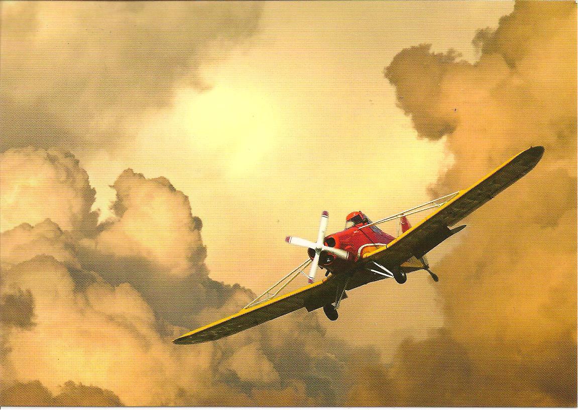 Открытки про самолеты
