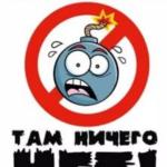 пропали открытки на сбой на postcross.ru